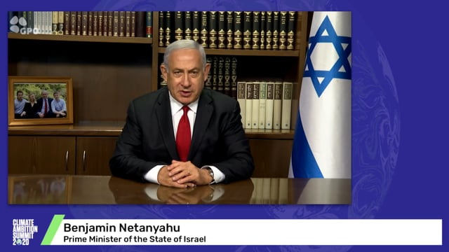 Benjamin Netanyahu<br>Prime Minister of the State of Israel