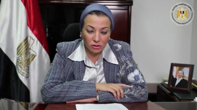 HE Minister Dr Yasmine Fouad<br>Minister for Environment, Egypt, & Chair of the 14th Conference of the Parties (COP) to the Convention on Biological Diversity (CBD)